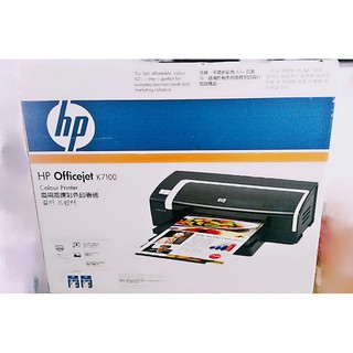 HP OfficeJet k7100 印表機 列印機