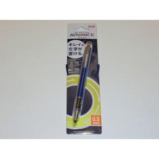 【近全新品】 日本三菱 UNI KURU TOGA ADVANCE M5-559 0.5mm 兩倍轉速自動鉛筆
