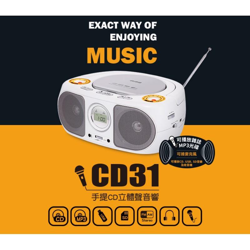 -快譯通 Abee 手提CD USB 立體聲音響/手提音響 CD31