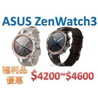 華碩Asus Zenwatch 3 WI503Q(煙勳黑附悠遊卡錶帶)