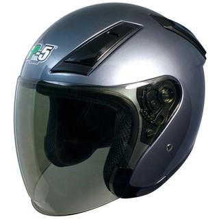 【安全帽先生】GP5 225 素色 法國灰 半罩 安全帽 3/4 送原廠帽袋 免運