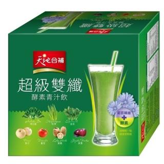 天地合補超級雙纖酵素青汁飲20包