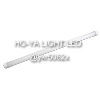 ﹝HO-YA LIGHT﹞LED 燈管 T8 1呎/2呎/3呎/4呎 半鋁塑管 白光/黃光/太陽光 組合價