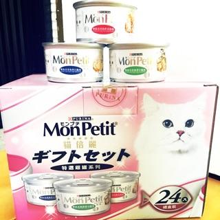 貓倍麗特選銀罐系列