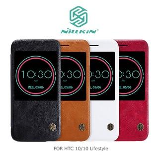 NILLKIN HTC 10/10 Lifestyle 秦系列皮套