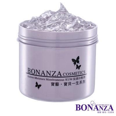 寶藝 BONANZA 保濕冷敷劑 550G (附刮棒) (公司貨)