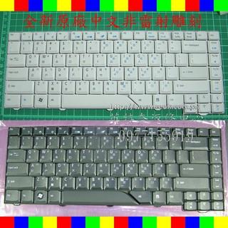 宏碁 ACER Aspire 6920 6920G 6935 6935G 4210 4220  繁體中文鍵盤 4710