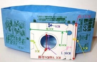 【通用款】日立HITACHI CV-CK4T三洋聲寶三菱夏普SHARP歌林NEC三星東元東芝富士吸塵器集塵紙集塵袋