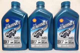 《油工坊》Shell 殼牌 ADVANCE 4T 15W50 AX7 VSX 白金合成機油 SL MA2