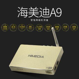 [卡巴熊] 海美迪 A9pro + IPTV