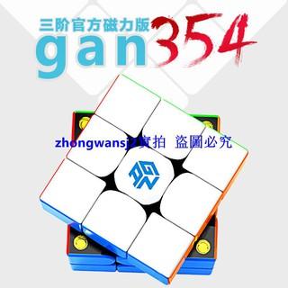 魔方發燒友GAN 356air 356SM 磁力GAN354M460M249V2 菲神 比