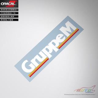 客製化車貼★GRUPPEM進氣改裝套件車貼紙空力套件改裝車貼花GRUPPEM sticker