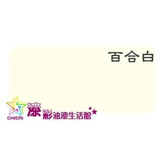 【漆彩】450 紅牌水性水泥漆 %23百合白 %23亮光 %23平光