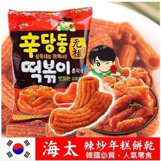 韓國 HAITAI 海太 元祖辣炒年糕餅乾 (103g) 辣炒年糕