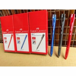 【含稅附發票】德國品牌 滑溜好寫RX7 0.7mm酷溜 自動原子筆 圓珠筆 FABER CASTELL 輝柏