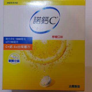 諾鈣C   20錠   諾鈣c