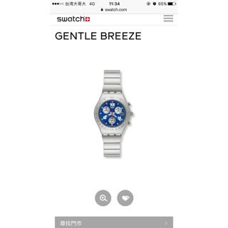 Swatch Gentle Breeze