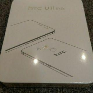 HTC U11 eye 全螢幕 黑色 全新 保固中