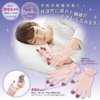 現貨LiLiCo日本代購】日本製COGIT晚安睡眠保濕美容手套 可觸碰 夜間保養