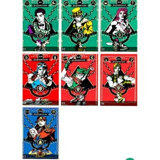 東立漫畫 JOJONIUM~JOJO的奇妙冒險 盒裝版~ 01~08集 荒木飛呂彥 全新封膜未拆