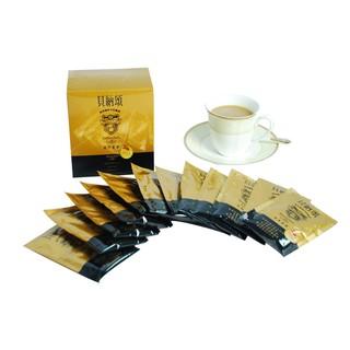 臺灣原裝進口味全貝納頌三合一經典拿鐵速溶咖啡220g10小包咖啡粉