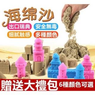 動力沙2kg 月亮沙太空沙遊戲沙魔力魔法砂安全沙神奇沙不沾砂玩具沙沙