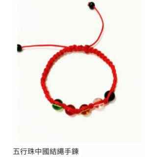 000117---五行珠中國結繩手環