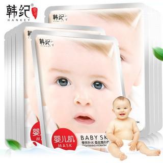 韓紀嬰兒肌面膜10 片入面膜面膜貼補水面膜紅石榴面膜蜂蜜面膜蘆薈面膜
