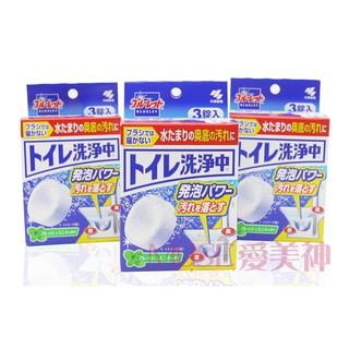 日本 小林製藥 馬桶清潔發泡錠 清新薄荷 (25g*3錠) ☆MUSE 愛美神☆
