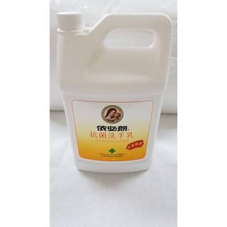 依必朗抗菌洗手乳 一加侖 4000ml 家庭號 W&F本物屋 飯店用品/備品
