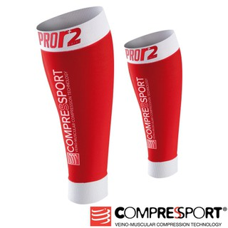 Compressport PROr2小腿套(紅)