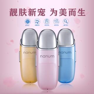 新品美容補水按摩儀智能肌膚補水水箱檢測儀納米噴霧儀