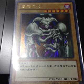 遊戲王 中文版 SP01 TC001 惡魔召喚 金亮