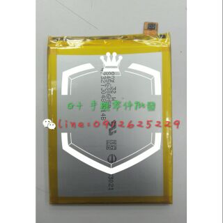 手機料件-SONY Z5P電池(Z5P 電池)非原廠