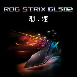 """華碩電競筆電15.6""""ROG STRIX GL702 戰魂黑"""