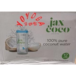 JAX COCO 100%椰子水 椰子汁 330ml×12瓶 好市多 COSTCO 代購