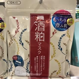 新上市PDC酒粕面膜(片狀)