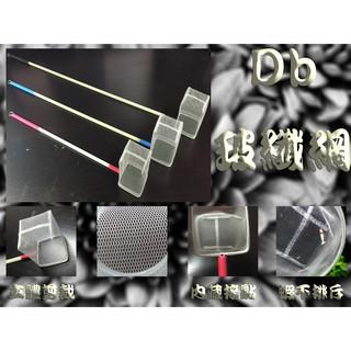 OSIRIS 阿毅水族工坊高雄100 純 精緻魚蝦撈網20 40cm