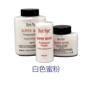 西門町花莉 Ben Nye 特效 死人白蜜粉 Super White Face Powder