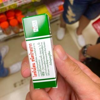 泰國神奇口內膏 現貨