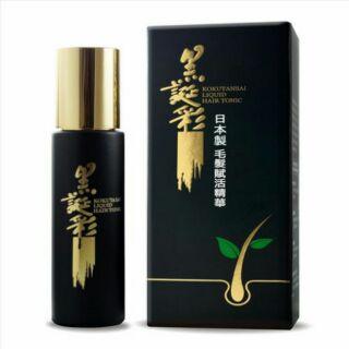 日本黑誕彩毛髮賦活精華(50ml/瓶)