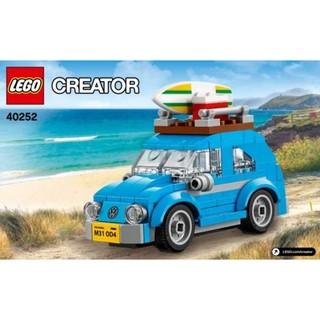 LEGO 40252 壓痕盒