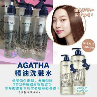 現貨韓國AGATHA蝸牛精油洗髮精500ml