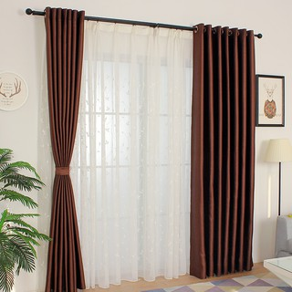 北歐簡約現代純色窗簾成品定制臥室客廳飄窗落地百搭清新隔熱遮光