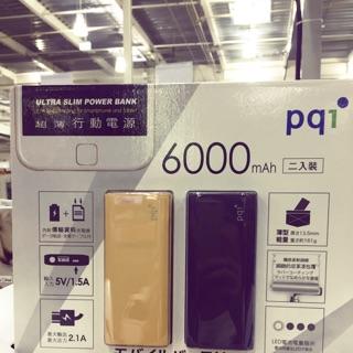 PQI Power 6000cv好市多costco行動電源