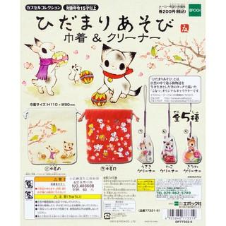 【限時特價】日本 EPOCH 轉蛋 小夏繪畫作品收納袋&螢幕擦吊飾(再販)  TXEP77331