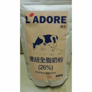 紐西蘭製 德紐全脂奶粉(26%)/500g