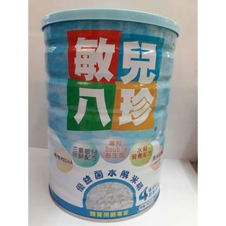敏兒八珍優益菌水解米精800g