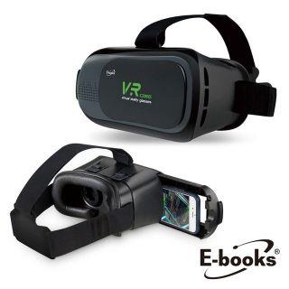 E-books V1 虛擬實境VR頭戴3D眼鏡+V2藍芽VR遊戲搖桿