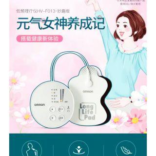 「現貨供應」OMRON貼片式按摩器F013 按摩器按摩機 父親節母親節禮物 中頻低週波理療